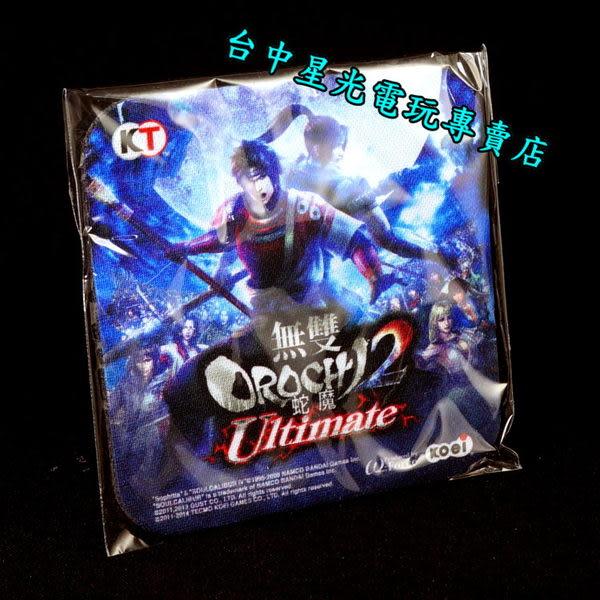【特典商品 可刷卡】☆ 無雙 OROCHI 蛇魔2 Ultimate 特製杯墊 ☆全新品【台中星光電玩】