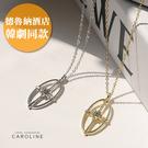 《Caroline》★ 【德魯納酒店】9...