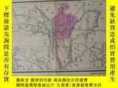 二手書博民逛書店罕見河南省地圖【多色套印】Y25719 上海商務印書館