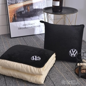 抱枕被 車上抱枕被子兩用三合一多功能四季汽車靠枕小被子抱枕兩用 布衣潮人
