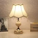 歐式臥室裝飾婚房溫馨個性小台燈創意現代可調光LED節能床頭燈