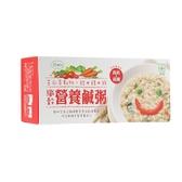 珍田 纖穀營養鹹粥 20包/盒   OS小舖