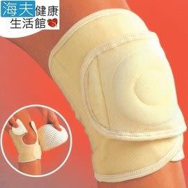 可捷特肢體裝具(未滅菌)【海夫x金勉】遠紅外線護膝