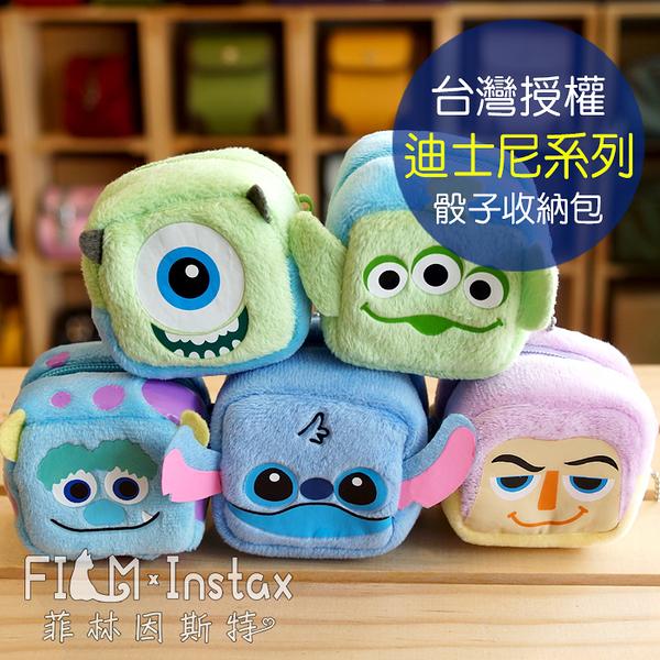 【菲林因斯特】台灣授權 迪士尼造型 方形零錢包 骰子包 / 錢包 眼藥水 耳機 Polaroid CUBE + 可用
