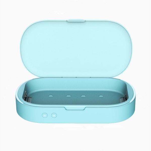 紫外線手機消毒器多功能消毒盒家用小型化妝工具內褲殺菌消毒機