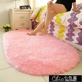 快速出貨 圓形墊-床邊地毯橢圓形現代簡約臥室地墊客廳滿鋪房間可愛美少女公 【全館免運】