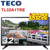 《送壁掛架安裝&東元HDMI線》TECO東元 32吋TL32A1TRE Full HD 液晶顯示器附視訊盒