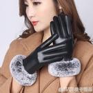觸屏皮手套女冬季騎行保暖防水防風加絨加厚男女士摩托車薄款手套  (橙子精品)