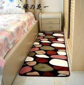 黑五好物節 珊瑚絨榻榻米客廳臥室廚房床邊吸水防滑加厚地毯腳墊【櫻花本鋪】