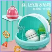 嬰兒奶瓶收納箱瀝水架寶寶餐具整理盒晾干架帶蓋防塵盒便攜式用品