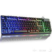 鍵盤背光游戲電腦臺式家用發光機械手感筆記本外接USB有線鍵盤防水igo 潮人女鞋