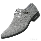 男士休閒皮鞋男英倫鞋子春季透氣布鞋帆布鞋商務增高男鞋布面皮鞋『艾麗花園』