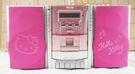 【震撼精品百貨】Hello Kitty 凱蒂貓~音響【共1款】