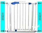 兒童安全門欄樓梯口防護欄免打孔 ML-11