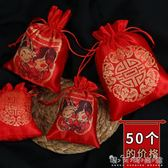 婚慶用品織錦緞紅色喜糖袋子結婚喜糖盒婚禮糖果袋禮品袋喜袋 晴天時尚館