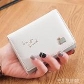 新款女士錢包女短款日韓版可愛零錢包小清新簡約迷你卡通學生卡包