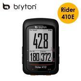 《Bryton》Rider 410E 智能藍芽中文 GPS 自行車訓練記錄器