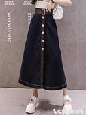 牛仔半身裙 2021早春新款牛仔裙女夏季A字半身裙長裙到腳踝中長高腰大擺傘裙 艾家