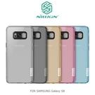 (+專屬玻璃貼)NILLKIN 本色TPU軟套 /SAMSUNG Galaxy S8/手機殼/手機套【馬尼行動通訊】