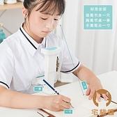 坐姿矯正器寫字架幼兒童寫字姿勢矯正支架糾正坐姿【宅貓醬】