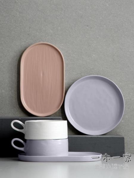 甜品碗 早餐餐具套裝一人燕麥片碗杯帶把陶瓷ins 牛奶甜品酸奶沙拉水果碗