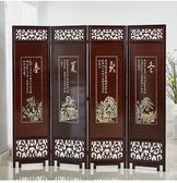 屏風 實木中式仿古屏風折疊可移動酒店茶樓隔斷客廳創意玄關雙面復古 MKS交換禮物
