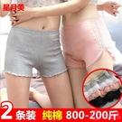 安全褲女防走光不捲邊純棉可外穿長大碼胖mm打底褲保險褲短褲蕾絲