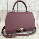 BRAND楓月 MOYNAT 粉紫色 REJANE MM 皮革 銀釦 手提包 斜背包 側背包 兩用包