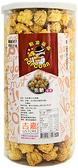 【吉嘉食品】金硯 帕波爺爺 焦糖爆米花(純素) 1罐180公克{RU}[#1]
