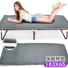 保暖布套棉墊(加長183X65)麂皮絨折疊床墊.折合折疊椅套.沙發墊抓絨墊午睡墊.傢俱傢具特賣會ptt