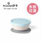 Miniware 天然聚乳酸兒童學習餐具 麥片碗組-多色可選