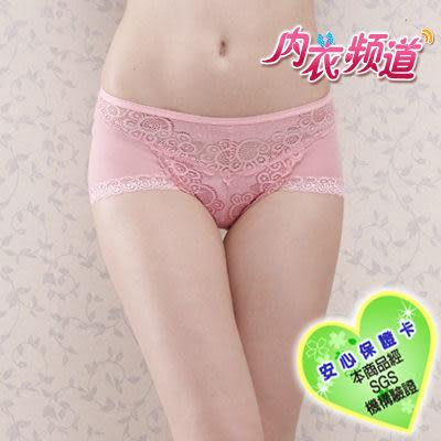 [內衣頻道]♥6659 台灣製 天然天織棉 吸汗透氣彈性優 中腰內褲 - M/L/XL