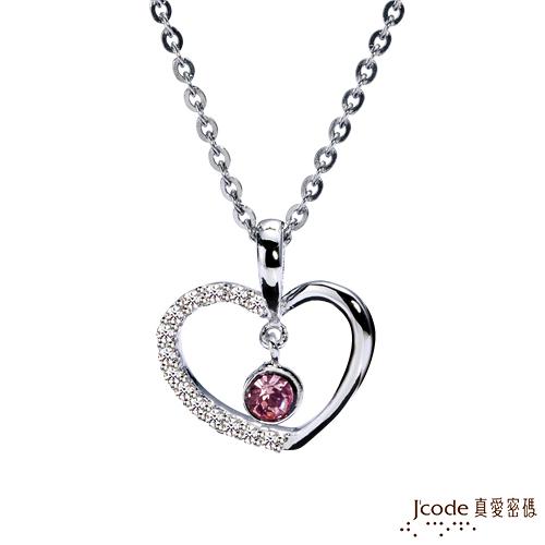 J'code真愛密碼-心動故事 純銀女項鍊