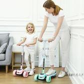 滑板車兒童1-2-3-6歲小孩寶寶男孩初學者3四輪踏板劃板滑滑溜溜車XW  一件免運