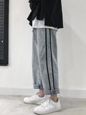 夏季男士韓版寬鬆秋季牛仔褲潮牌褲子