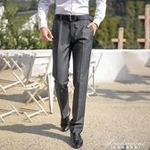 褲子男夏季薄款西裝褲商務正裝套裝垂感職業直筒褲百搭長褲工裝褲 黛尼時尚精品