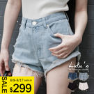 LULUS下殺-P褲管抽鬚牛仔短褲25-...