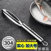 304不銹鋼魚鱗刨刮鱗器刮魚鱗去魚鱗殺魚神器刮魚鱗器 家用殺魚刀