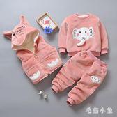 嬰兒套裝女童加絨加厚衛衣三件套男寶寶秋冬款套裝1-4歲棉衣嬰兒童裝 DJ49『毛菇小象』