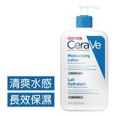 Cerave 長效清爽保濕乳 473ml