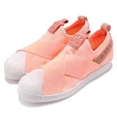 【五折特賣】adidas 休閒鞋 Superstar Slip On W 橘 白 繃帶鞋 透氣鞋面 貝殼頭 女鞋【PUMP306】 AQ0919