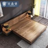 億森堡日式榻榻米儲物床現代簡約北歐板式床雙人床1.8米主臥矮床  汪喵百貨