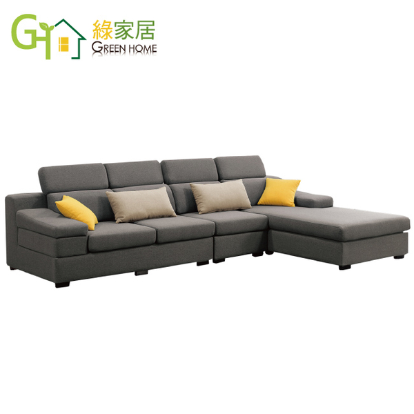 【綠家居】比利南 時尚棉麻布L型獨立筒沙發組合(二色可選&左右二向可選)