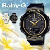 Baby-G 計步功能運動錶 BGS-100GS-1A casio 慢跑 路跑 女錶 BGS-100GS-1ADR
