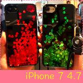 【萌萌噠】iPhone 7  (4.7吋) 日韓少女款 液體流沙愛心亮片保護殼 全包軟邊+硬背板 手機殼  附掛繩