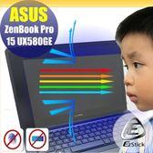 ® Ezstick ASUS UX580 GE 防藍光螢幕貼 抗藍光 (可選鏡面或霧面)