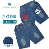 深藍色牛仔短褲[35185] RQ POLO 小童 5-17碼 春夏 童裝 現貨