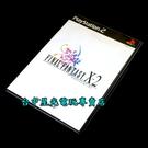 【PS2原版片 可刷卡】☆ 太空戰士X-2 太空戰士10-2 ☆【日文亞版 中古二手商品】