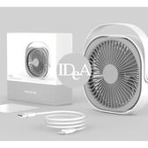 IDEA 6吋電風扇 辦公室 輕巧 直立扇 小物 夏天 清涼 桌上型 戶外 露營 充電式