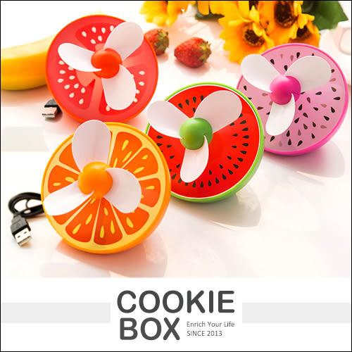 夏季 創意 USB 水果 小風扇 桌上型 電風扇 3C 小物 居家 辦公 露營 宿舍 方便 攜帶 *餅乾盒子*
